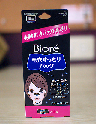 Biore - Nose Strips
