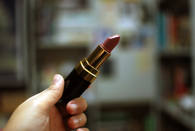 Most-Used Lipstick - Chanel Perle - Tube