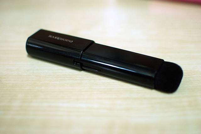 Hakuhodo H610 - Small