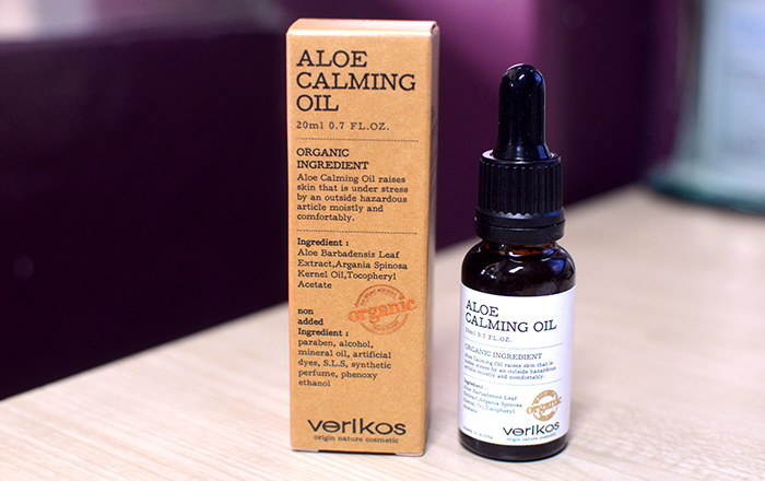 Verikos Aloe Calming Oil
