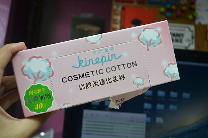 SOS - Cosmetic Cotton