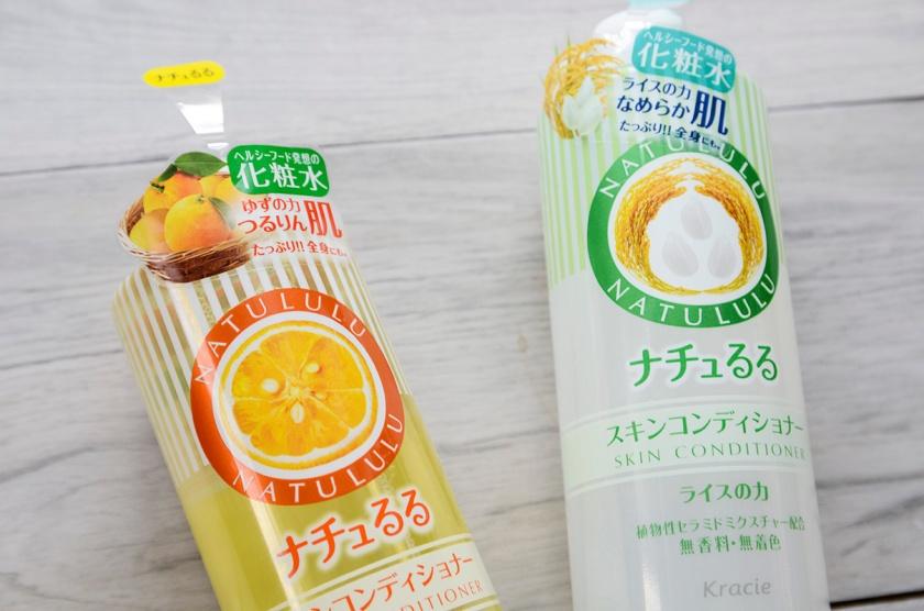 Kracie Natululu Natural Skin Conditioner - Rice Extract, Yuzu Citrus Extract - Header